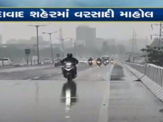 Parts of Ahmedabad wake up to rain Ahmedabad city ma varsadi mahol loko ne garmi mathi mali moti rahat