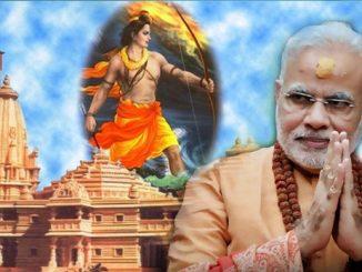 pm narendra modi will lay the foundation stone of ram temple on august PM Modi ram mandir nu karse bhumi poojan aa aanya mehmano ne pan mali shake che aamantran