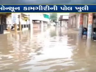 Civic body's pre monsoon action plan washed away by heavy rain,Bharuch Bharuch bhare varsad bad pre monsoon kamgiri ni poll khuli nichanvala vistaro ma pani bharaya