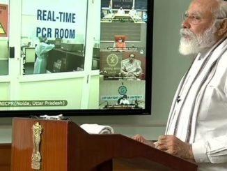 Desh ma 3 corona test lab nu udgatan ek-ek bharatiyo ne bachavano che: PM Modi