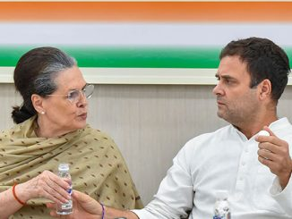 congress mps meeting demand once again to make rahul gandhi president of party