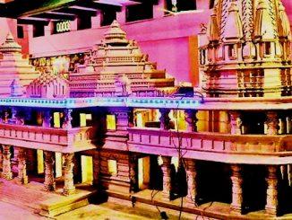 Ramjanmabhoomi trust meeting end five peaks proposal of 161 feet height RamMandir trust ni bethak purn Shilanyas mate 2 tarikh naki aakhri nirnay PMO karse