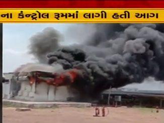 Massive fire breaks out at solar park in Patan Patan na charnka ma solar park ma aag ni ghatna durghatna na video aavya same
