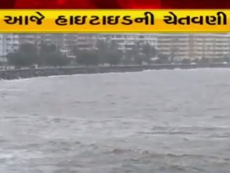 High tide alert sounded for sea near Mumbai, residents advised not to visit coastal areas