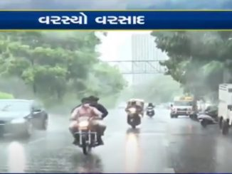 Parts of Ahmedabad receiving heavy rain showers ahmedabad na alag alag vistaro ma varsad loko ne ukdat thi rahat