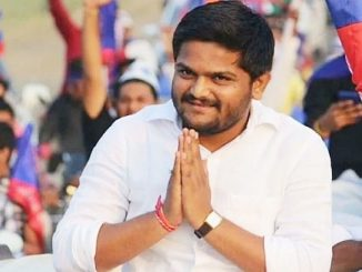 Hardik Patel appointed Working President of Gujarat Pradesh Congress Committee with immediate effect Hardik Patel ne moti javabdari Gujarat Congress na karyakari Pramukh banavaya