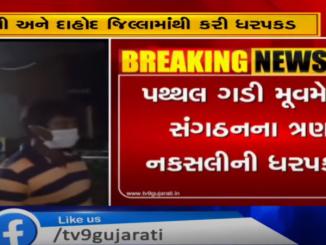 http://tv9gujarati.in/gujarat-ma-patth…y-pan-madi-aavyu/ 