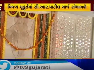 http://tv9gujarati.in/bhajap-na-nava-p…n-gujarat-nu-kad/