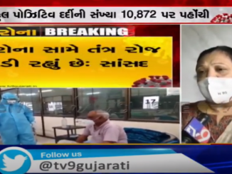 Corona's condition is critical in Surat