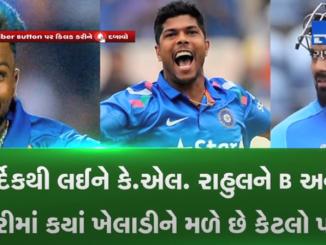http://tv9gujarati.in/cricketr-ni-shu-…amane-chukve-che/