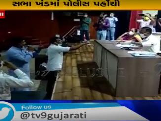 General meeting of Mehsana Nagarpalika turns chaotic