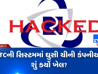 http://tv9gujarati.in/dagabaaj-chinni-…e-kari-akhi-hack/