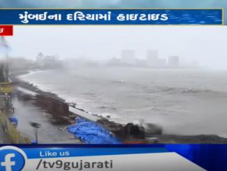 http://tv9gujarati.in/mumai-ma-satat-v…iya-ma-high-tide/