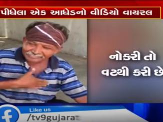 http://tv9gujarati.in/nikol-ma-shaada-…-kari-kaaryvaahi/