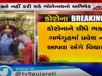 Devotees won't be allowed to perform 'jalabhishek' in Shravan month