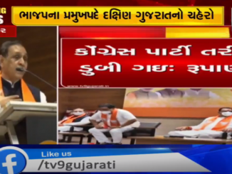 Congress has sunk, says Gujarat CM