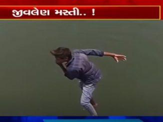 Panchmahal: Viral video shows youths jumping into Narmada canal near Kalol
