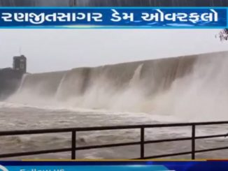 Monsoon 2020: Ranjitsagar dam overflows following heavy rainfall in Jamnagar