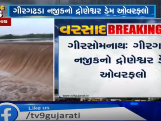 http://tv9gujarati.in/gir-somnath-ma-b…i-nadio-ma-paani/