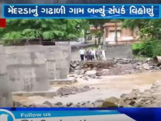 Junagadh: Causeway washed away by heavy rainfall at Gadhali village of Mendarda