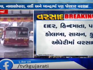 Rains in Mumbai flooded many areas