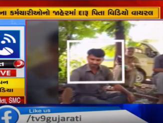 http://tv9gujarati.in/manpa-na-karmcha…y-daban-khata-na/