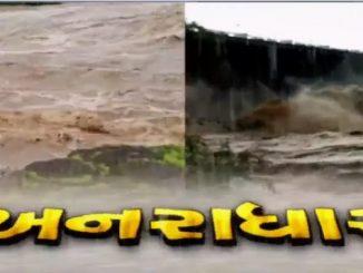 Parts of Patan submerged after heavy rain Patan jila ma dodhmar varsad sarasvati taluka ma 3 kalak ma 6.5 inch varsad