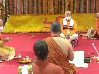 Adbhut mandir ni taiyari PM Modi ae rammandir ni shila muki