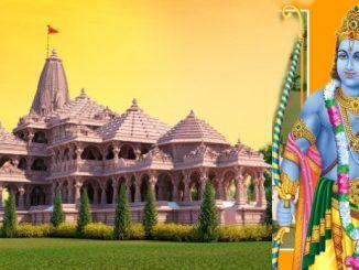 ayodhya-ram-mandir-bhumi-pujan-reaction ayodhya bhumi pujan reaction rastiyapati, rahul gandhi sahit aa hastio e aapi shubhecha