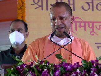 Bharat ma ram rajya no uday: CM Yogi Adityanath