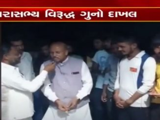 Mahisagar: Balasinor MLA Ajitsinh Chauhan booked for throwing birthday party during lockdown MLA virudh guno dakhal lockdown na samygala darmiyan jaher ma janamdivas ni ujavani kari hati