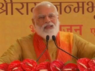 PM Modi congratulates entire nation on auspicious occasion of Ram Mandir Bhoomi Pujan ceremony