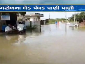 Many villages in Mangrol left contactless as causeways and routes washed away by rain| Junagadh