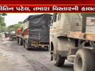 Reality of Mehsana roads is way different than ideal Gujarat model DyCM Nitin Patel na mat vistar na rasta ni halat bismar tantra kyare karse kamartod khada ni maramat?