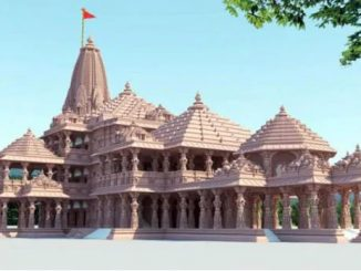 ayodhya ram mandir construction begins trust video donation appeal Ram Mandir nirman mate aapva icho cho dan? Trust e jaher kari bank account detail