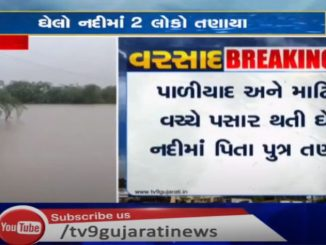 Father, son swept away by Ghelo River , Bhavnagar