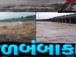 Vadodara Rains : Vishwamitri river receiving heavy water inflow Vadoroa ma meghraja ni dhamakedar batting vishwamitri nadi ma aavya nava nir