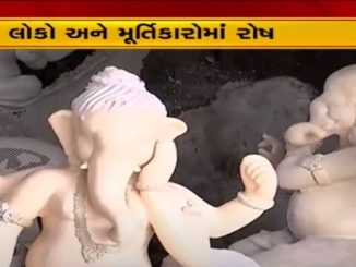 Ganesh festival loses its shine due to Coronavirus, Vadodara Ganesh festival aa varshe murti no business chopat loko ane murtikaro ma rosh