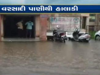 Heavy rain leaves Hospitals waterlogged, Panchmahal Panchmahal Mukhya highway ane hospital ma varsadi pani bharaya dardio ne bhare halaki