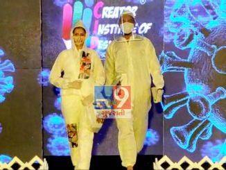 Gujarat ma aa jagya e prathamvar PPE kit no yojayo fashion show