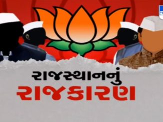 rajasthan-political-crisis-deepens-rajasthan-nu-rajkaran-gujarat-ma-gatividhi-cm-ashok-gehlot-e-bjp-par-sadhyu-nishan