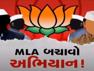 rajasthan-politics-heats-up-again-as-bjp-moves-12-mlas-to-ahmedabad-resort-rajasthan-rajkaran-ma-fari-aavyo-garmavo-rajashtan-bjp-ma-bhangan-na-aedhan