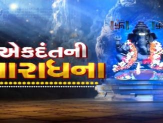 GaneshChaturthi 2020 jano Ganesh sthapna karvana muhrat