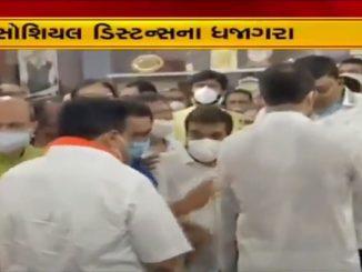 Social distancing went for a toss during state BJP chief CR Paatil's visit to Saurashtra BJP na netao ae niyam padvana nathi? Patil na pravas ma social distance na dhajagra