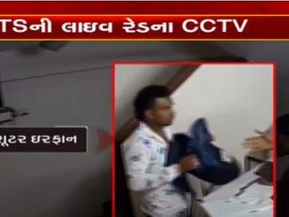 CCTV: ATS' raid on hotel where sharpshooter plotting Gordhan Zadafiya's assassination, was staying Gordhan zadafiya ni hatya no case ATS ni live raid na CCTV aavya same