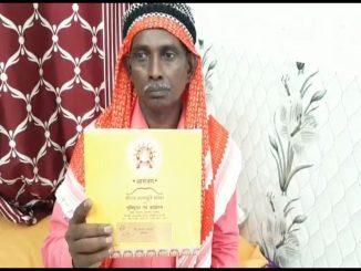 I believe its Lord Rams wish Ayodhya dispute litigant Iqbal Ansari gets 1st invite for bhumi pujan