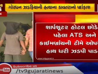 http://tv9gujarati.in/gujarat-ma-under…n-banavvana-hata/