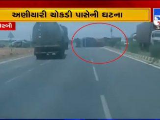 Fatal crash between Car and Truck leaves 3 dead, Morbi