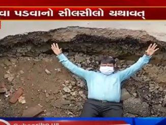 Massive Sinkhole Opens Up in Akota area, Vadodara