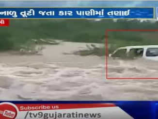 Car swept away after breach in canal at Talaviya Shanala village of Morbi